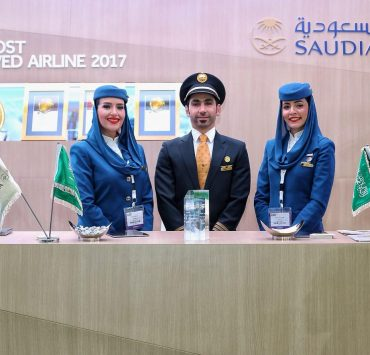 RANDOM JOB OF THE WEEK: Saudia is Looking for a Grooming Instructor