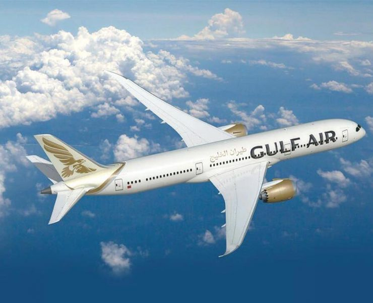 Gulf Air is Hiring Cabin Crew and 'Sky Chef's' in the United Kingdom and South Africa