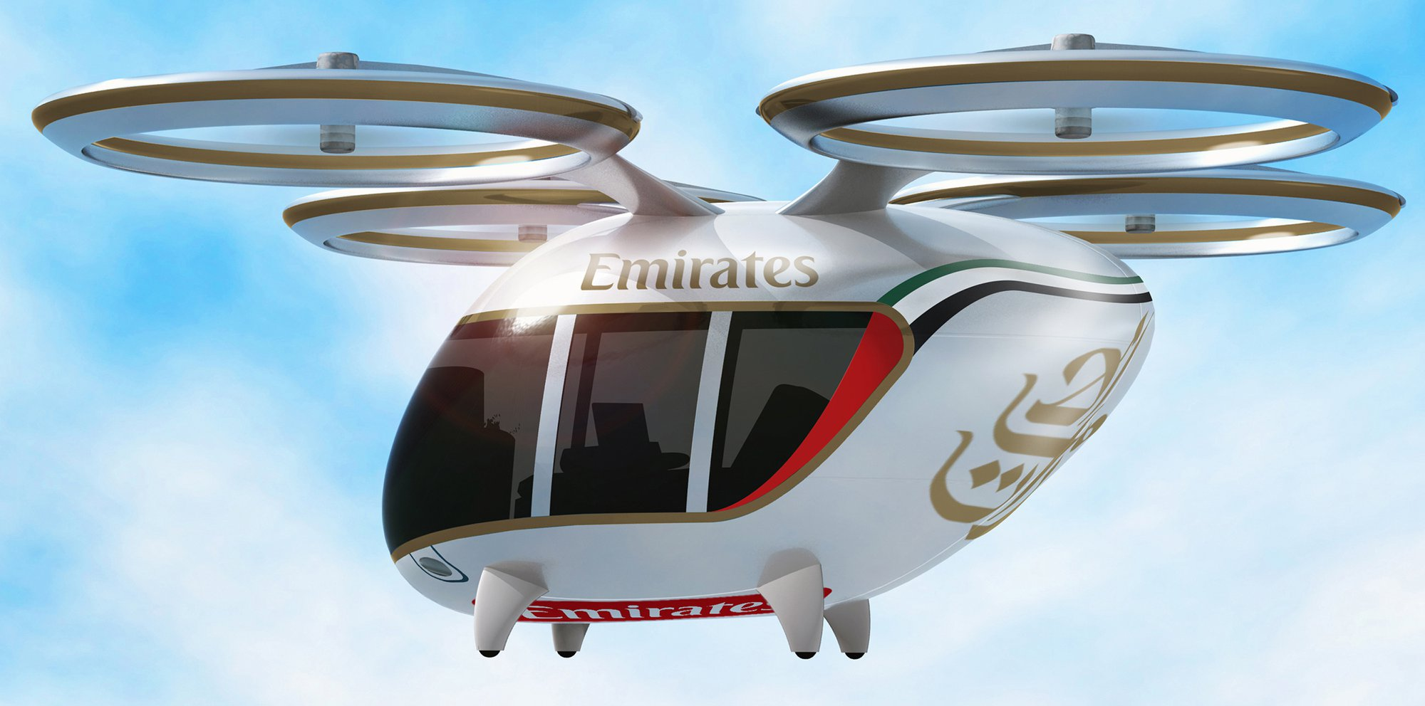 Emirates Get's in the Spirit of April Fools... Flying Drone Anyone?