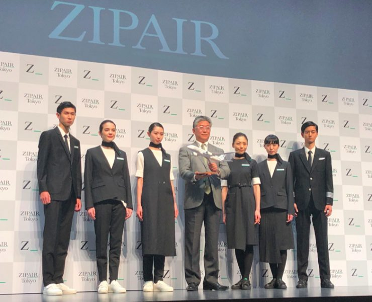 This New Asymmetrical Cabin Crew Uniform is So On Trend